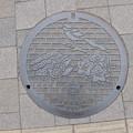 Photos: 埼玉県・狭山市
