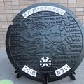 Photos: 埼玉県・坂戸市