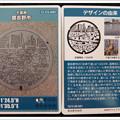 Photos: 千葉県・習志野市