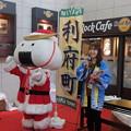 Photos: 利府町のPR