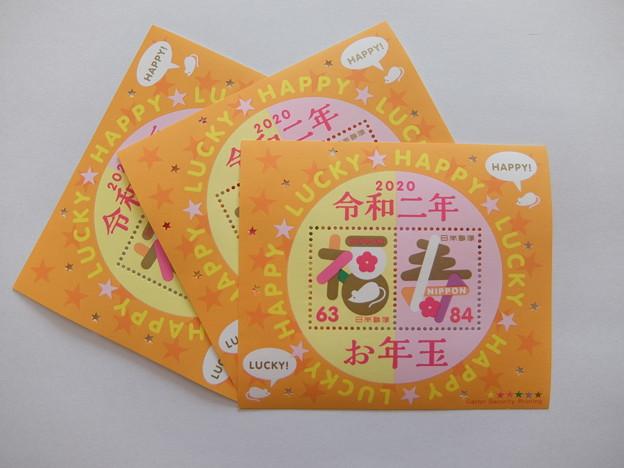 切手シート3枚でした