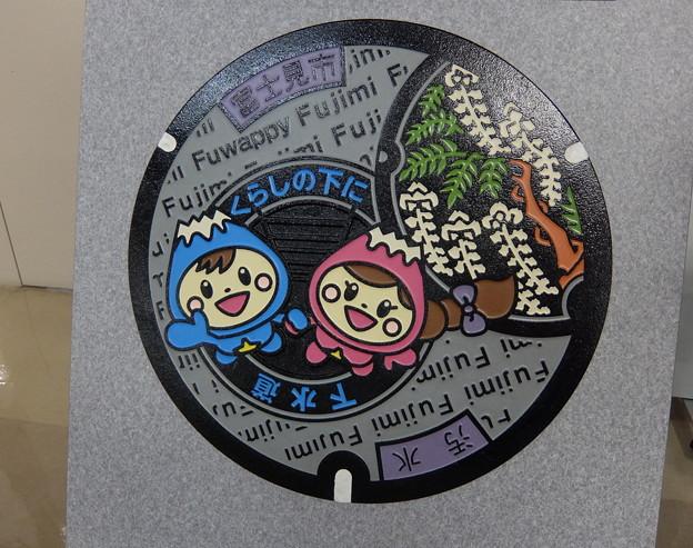 埼玉県・富士見市(マンホールカード図案)