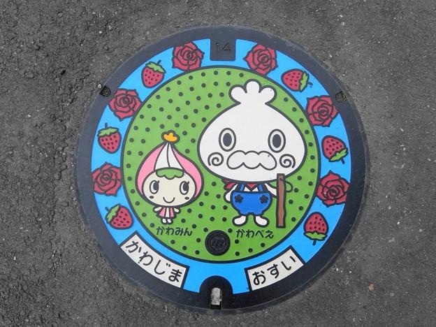 埼玉県・川島町a(マンホールカード図案)