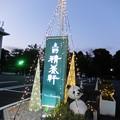 Photos: 上野精養軒
