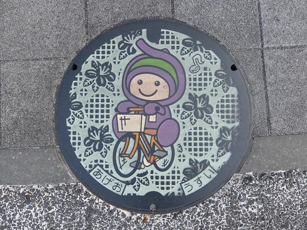 埼玉県・上尾市b(マンホールカード図案)