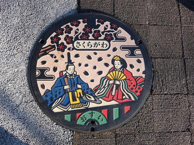 茨城県・桜川市(マンホールカード図案)