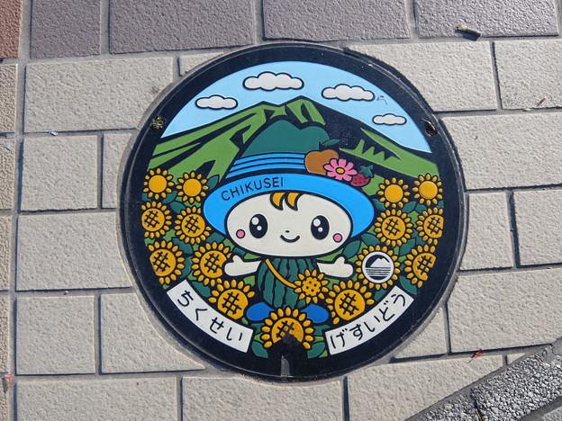 茨城県・筑西市(マンホールカード図案)