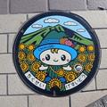 Photos: 茨城県・筑西市(マンホールカード図案)