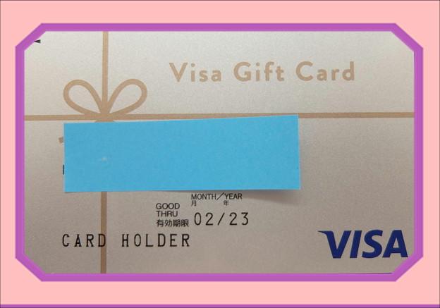 Photos: Gift  Card