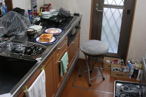 kitchen tuned
