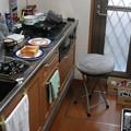 Photos: kitchen tuned