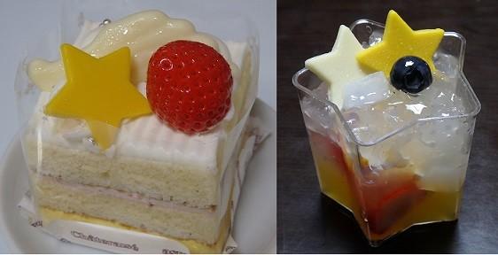 七夕のケーキ