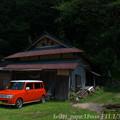 御杖村: 岡田の谷のアルトラパン