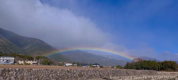 かわいい~い虹