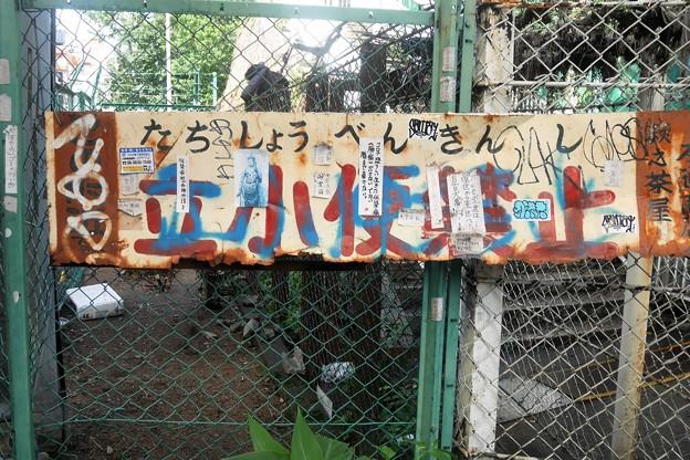 あいりん地区の看板