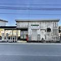 Photos: 鶴見線のボロ駅舎