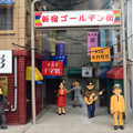 写真: 新宿ゴールデン街