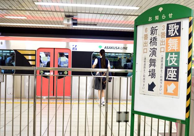 都営浅草線 東銀座駅