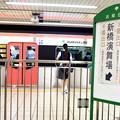 写真: 都営浅草線 東銀座駅