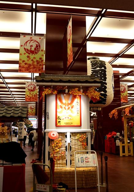 長月 歌舞伎座