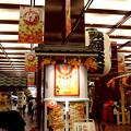 写真: 長月 歌舞伎座