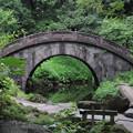 Photos: 円月橋