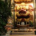Photos: 一の酉 波除神社