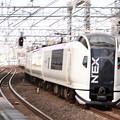 Photos: N'EX
