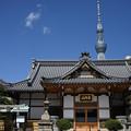 Photos: 平河山法恩寺