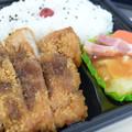 Photos: チキンカツ弁当
