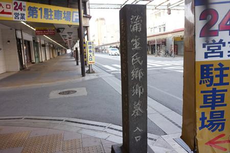 興徳寺 - 01