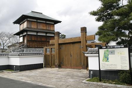 田中城下屋敷 - 1