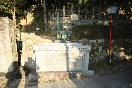 霊山護国神社 (2)