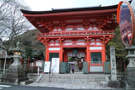 長等神社 (1)