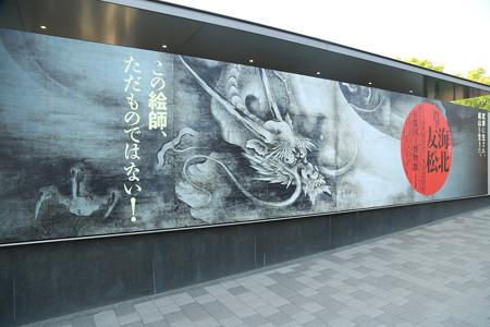 京都国立博物館 (6)