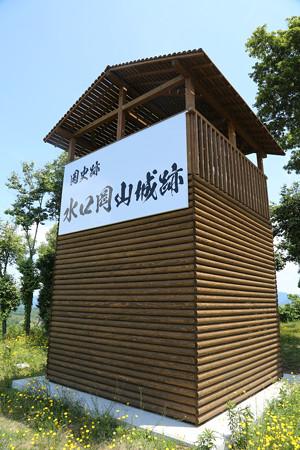 水口岡山城 (2)