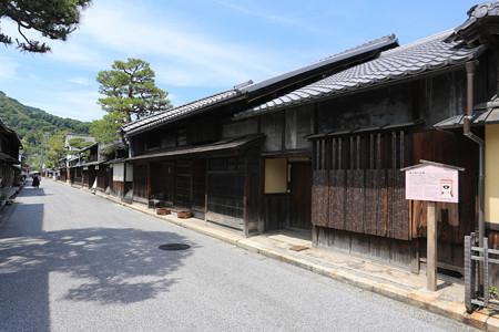 森五郎兵衛邸