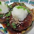 Photos: 照り焼きおろし豚バーグ