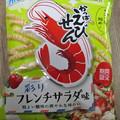 Photos: かっぱえびせん 彩りフレンチサラダ味