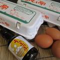 Photos: 卵と卵専用醤油