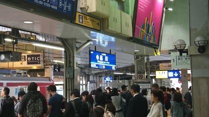 品川駅181112