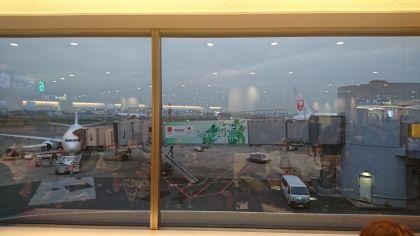 羽田空港181112