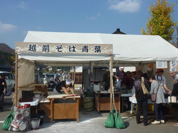 2018新蕎麦祭り (9)