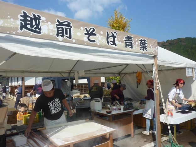 2018新蕎麦祭り (10)