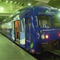 Photos: パリ・モンパルナス駅2