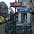 Photos: メトロ入口