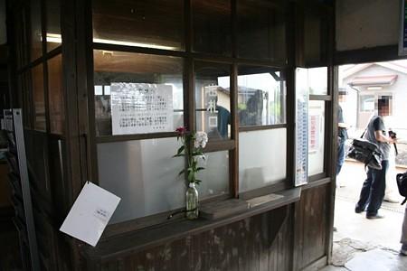騰波ノ江駅の出札口