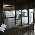 写真: 騰波ノ江駅の出札口