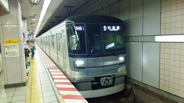 東京メトロ日比谷線13000系
