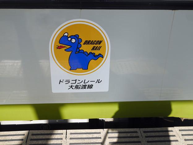 キハ100系・ドラゴンレール大船渡線